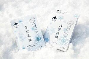 Coroku小六北海道コスメ【白雪美精フェイスマスク10枚入り】北海道お土産