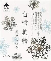 Coroku小六北海道コスメ【白雪美精薬用入浴剤30g×3包】北海道お土産<医薬部外品>