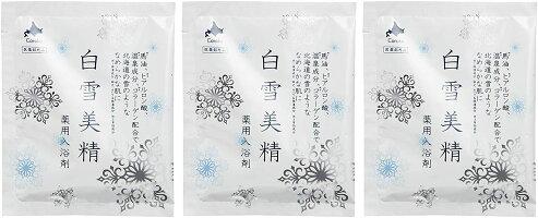 Coroku小六北海道コスメ【白雪美精洗顔パウダー1g×20包】北海道お土産