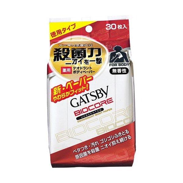バイオコア デオドラントボディペーパー(徳用タイプ) / 30枚 / 無香性