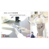 接触予防手袋Touch-Ag スマホ対応 洗える ベージュ 2サイズ