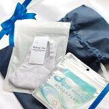 ホワイトデー マスク 日本製 プレゼント 感染対策 除菌 抗菌 2重 Masu-Cu 洗える 2色