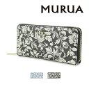 【SALE セール!】MURUA (ムルーア) ラウンド長財布 フラワーシリーズ MR-W861 贈り物 プレゼント 一粒万倍日 天赦日