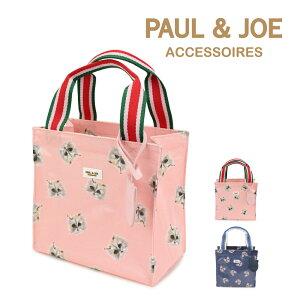 PAUL & JOE ACCESSOIRES (ポール&ジョーアクセソワ) 2020S/S ランチトート キャット総柄 PJA-B216