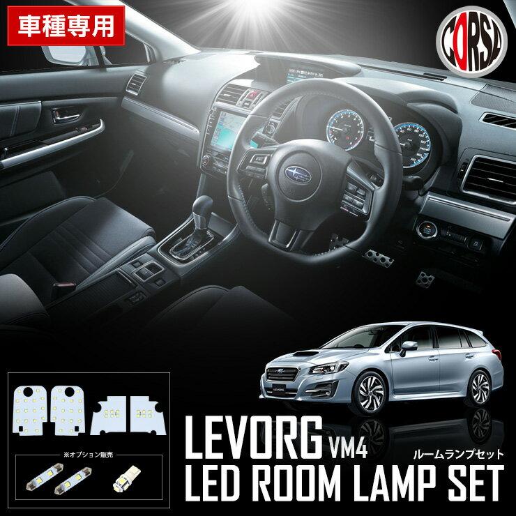 ライト・ランプ, ルームランプ 415off 3chipSMD LED