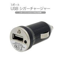 �ڥ����������å�iPhone5iphone���żֺֺܼܽ��Ŵシ�Ŵ異���ץ�USB��[������Բ�]USB����ν��Ťˡ���1��/1�ݡ��ȥ������������㡼���㡼�ڤ������б���