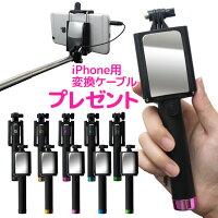 ���륫��,��������,���ɤ���,����ե������ƥ��å�,�͵�,���ä�����,���,����,���,�����,�ߥ�,����ѥ���,ͭ��,iphone,android