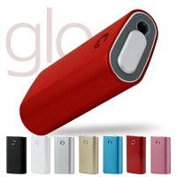 glo,グロー,グロウ,ケース,カバー,専用ケース,ハードケース,プラスチック,無地,シンプル,光沢,メタリック