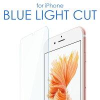 ブルーライトカット,ブルーライト,カット,保護ガラス,ガラスフィルム,iPhone6S,iPhone6,iPhone5S,アイフォン,iphone,保護フィルム,9H