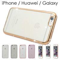 iPhone6,iPhone6s,アイフォン6,アイフォン6s,ケース,カバー,tpu,ソフトケース,シリコン,サイドカラード