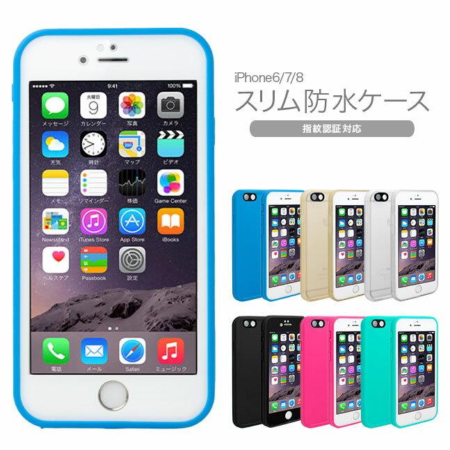 73a9cb82ba 【防水ケース 防水 ケース カバー iPhone 指紋認証 指紋認証対応 防水カバー iPhone8 iPhone8Plus