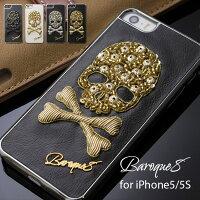 iPhone5,iPhone5S,������,�쥶��,�쥶��������,������,�ɥ���,�ϥ�ɥᥤ��,���,����,���ä�����