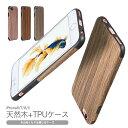 ★メール便送料無料★【iPhoneXS Max iPhoneXSMax iPhoneXR iPhoneX iPhone8 iPhone8Plus ケース……