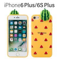 iPhone7,iPhone8,iPhone6,アイフォン,iphoneケース,ケース,カバー,かわいい,女子,女性,人気,韓国,スマホケース,TPU,シリコン