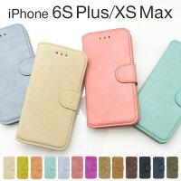 iPhone5S,iPhone5Sカバー,iPhone5Sケース,レザーケース,アイフォン5Sケース,手帳型,カードポケット,カード入れ,スマホケース,スマホカバー,二つ折り,シンプル,フリップケース