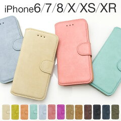 スマホ スマートフォン ケース カバー スマホケース iPhone iPhone5 iPhone5S おしゃれ かわい...