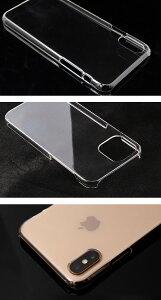 iPhone6,iPhone5,iPhone5s,iphoneケース,アイフォン5s,クリアケース,ケース,カバー,クリアケース,ハードケース,シンプル,無地,デコ,デコレーション,透明,保護