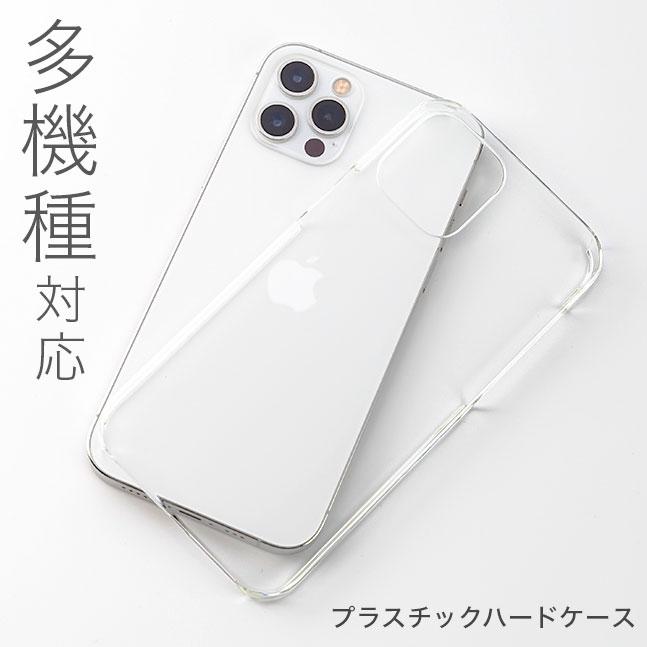 スマートフォン・携帯電話用アクセサリー, ケース・カバー  iPhoneXS max iPhoneXSMax iPhoneXR iPhone8 plus iPhone 2