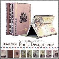 iPadmini/アイパッド/アイパッドミニ/ミニ/ケース/カバー/スタンド/アンティーク/洋書/