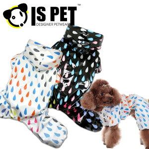 小型犬 中型犬 S M L ドッグウェア 犬の服 おしゃれ かわいい シャツ Tシャツ タンクトップ オ...