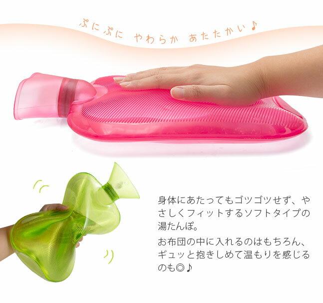 LaChouChou(ラシュシュ)『ソフト湯たんぽ/水枕』