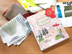「フィンランドのマリメッコ手帖」と北欧ファブリック(布・生地)はぎれ福袋(5枚入)カットクロス