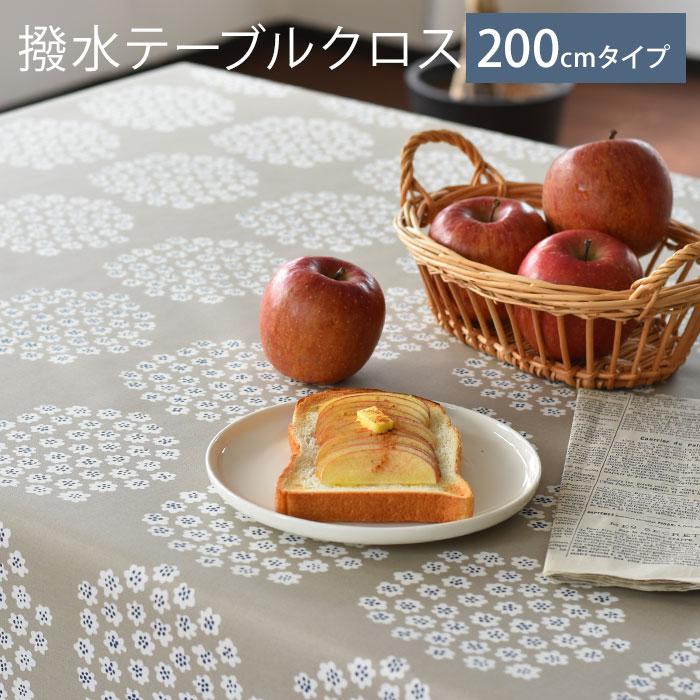 配膳用品・キッチンファブリック, テーブルクロス  145200cm marimekko PUKETTI