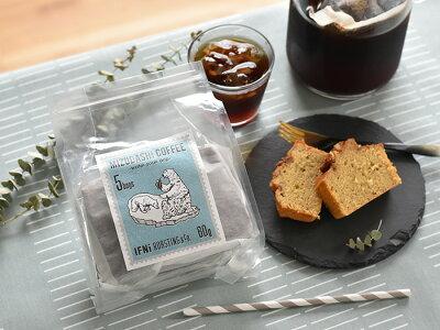 パッケージもオシャレなIFNi ROASTING & CO.のコーヒー。本格ドリップコーヒーに、楽ちん水出しコーヒー、コーヒーゼリーにオススメのコーヒーシロップも。デカフェもあるよ!