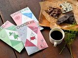 ムーミン ベリーチョコレート チョコレート お菓子 チョコ 板チョコ プレゼント お返し ギフト 【ギフト】