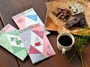 ムーミン チョコレート プレゼント