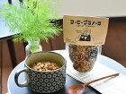 IFNiROASTING&CO.イフニロースティングアンドコーコーヒーグラノーラグラノーラコーヒー【ギフト】