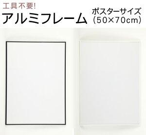 クーポン フレーム ポスター デザイン インテリア モノクロ