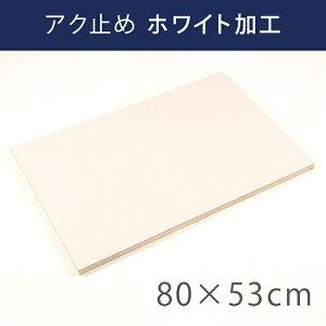 ホワイト ファブリックパネル ファブリックボード ウォール