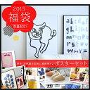 2015年ポスター福袋