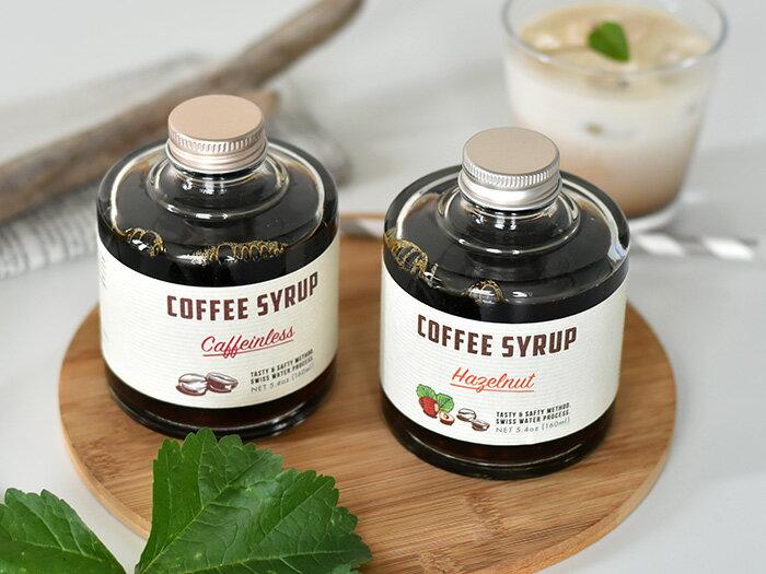 IFNiROASTING&CO.(イフニロースティングアンドコー)『COFFEESYRUPGIFTSET』