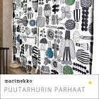 marimekkoマリメッコPUUTARHURINPARHAATプータルフリンパルハートオーダーカーテン北欧カーテン北欧生地北欧インテリアカーテン