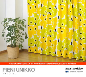 marimekko(マリメッコ)PIENIUNIKKO(ピエニウニッコ)オーダーカーテン(1.5倍ヒダ仕様)幅181~275cm×丈61~160cm【春第3弾5】