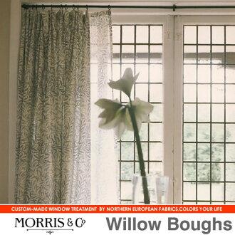 【2色から選べる】英国生地WilliamMorris(ウィリアムモリス)WillowBoughs(ウィローバウ)オーダーカーテン(1.5倍ヒダ仕様)幅270~365cmまで×丈261~320cmまで【北欧ファブリック/テキスタイル】