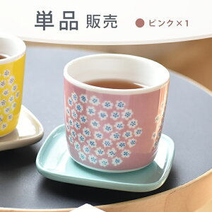 マリメッコ プケッティ ラテマグ マグカップ コーヒー