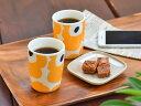 イッタラ Iittala マグカップ ティーマ Teema 北欧 フィンランド 食器 コップ インテリア キッチン 北欧雑貨 Mug 5%還元 あす楽