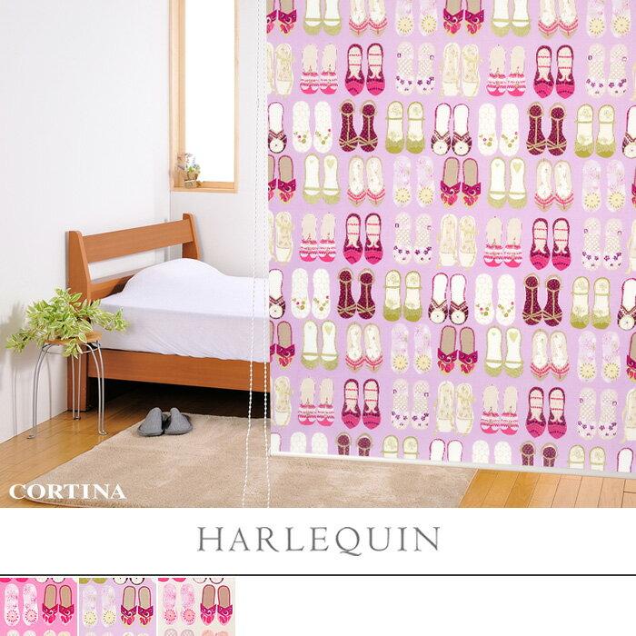 英国 生地 人気柄から選べる HARLEQUIN ハーレクイン TWINKLE TOES他各柄 オーダーロールスクリーン 幅30〜117cmまで×丈121〜160cmまで:cortina(コルティーナ)