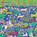 cortina(コルティーナ)で買える「ロールスクリーン 北欧 柄あり オーダー アルメダール アルメダールス almedahls ジャクテン Jakten 植物柄 動物柄 花柄 モダン 間仕切り 目隠し」の画像です。価格は100円になります。