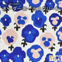 cortina(コルティーナ)で買える「ロールスクリーン 北欧 柄あり オーダー Kauniste カウニステ Orvokki オルヴォッキ 北欧ロールスクリーン オーダーメイド 花柄 植物柄 間仕切り 目隠し」の画像です。価格は100円になります。