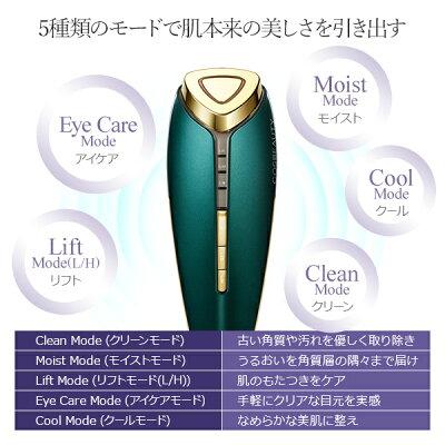 LiftIronProリフトアイロンプロ美顔器イオン導出EMS温冷機器保湿浸透循環美容イオン導入器一年保証