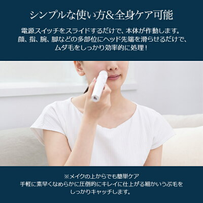 【新発売】IPL光美容器JoyVersionEX50万回照射コスビューティー男女兼用デリケートゾーン顔ヒゲVIOビキニライン