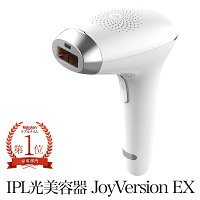 【新発売】IPL光美容器 Joy Version EX 50万回照射 コスビューティー 男女兼用 デリケートゾーン 顔 ヒゲ VIO ビキニライン