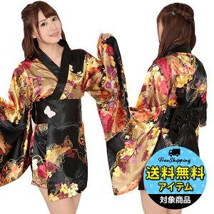 Abend Schmetterling Bildrolle und Chouemaki Cosplay niedlichen Oiran Kimono Yukata Kleid Halloween Kostüm Begleiter Nacht Party Kaban Event Kostüm Schulfest Erwachsenen Kostüm sexy Kostüm