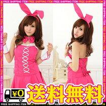 【送料無料】キャンディピンクのバニーガール■コスプレ衣装コスチュームコスプレ衣装コス