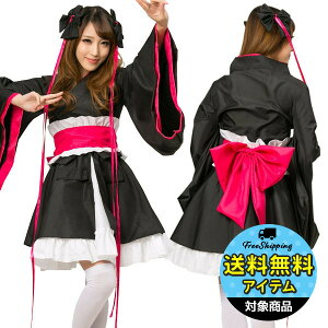 Dark Night Magic Doll Cosplay Cute Oiran Kimono Yukata Dress Adult Costume Kounen Festival Koyo Festival Halloween Event Halloween Event Halloween Event Halloween Event Halloween Event Sexy costume