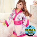 大きめリボン×ピンクの花柄のセクシーミニ着物